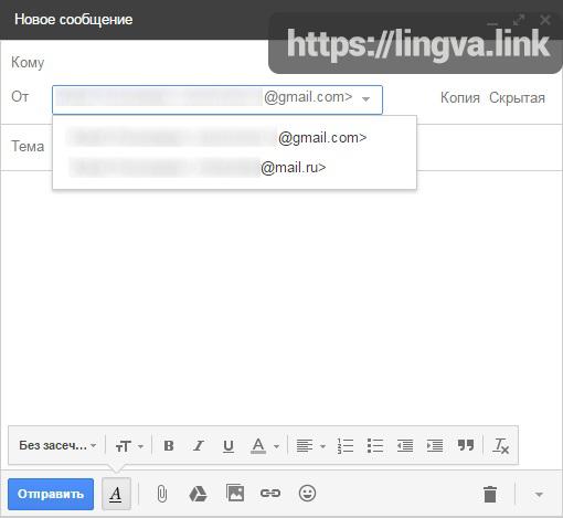 Обход блокировки доступа к Почте Mail.Ru шаг 9.2