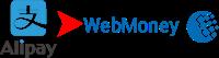 alipay-webmoney