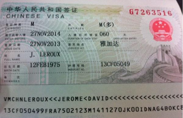 Бизнес виза (тип M) для работы учителем в Китае