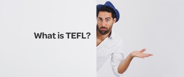 Что такое сертификат TEFL и его преимущества
