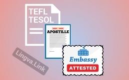 Консульская легализация сертификата TEFL/TESOL для Китая, Вьетнама, Таиланда